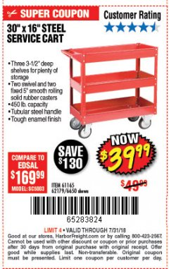 Harbor Freight Coupon 16 x 30 THREE SHELF STEEL SERVICE CART Lot No. 6650/62179/61165 Expired: 7/31/18 - $39.99