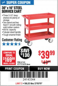 Harbor Freight Coupon 16 x 30 THREE SHELF STEEL SERVICE CART Lot No. 6650/62179/61165 Expired: 2/10/19 - $39.99