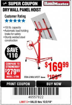 Harbor Freight Coupon 150 LB. CAPACITY DRYWALL/PANEL HOIST Lot No. 62484/69377 Expired: 12/2/18 - $169.99