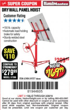 Harbor Freight Coupon 150 LB. CAPACITY DRYWALL/PANEL HOIST Lot No. 62484/69377 EXPIRES: 2/28/19 - $169.99