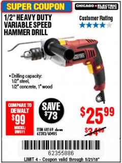 "Harbor Freight Coupon 1/2"" HEAVY DUTY HAMMER DRILL Lot No. 62383/60495/68169 Expired: 5/21/18 - $25.99"