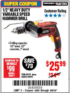 "Harbor Freight Coupon 1/2"" HEAVY DUTY HAMMER DRILL Lot No. 62383/60495/68169 Expired: 8/6/18 - $25.99"
