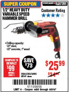 "Harbor Freight Coupon 1/2"" HEAVY DUTY HAMMER DRILL Lot No. 62383/60495/68169 Expired: 9/3/18 - $25.99"