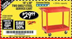 "Harbor Freight Coupon 16"" x 30"" TWO SHELF STEEL SERVICE CART Lot No. 5107/60390 Expired: 5/19/18 - $29.99"