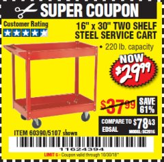 "Harbor Freight Coupon 16"" x 30"" TWO SHELF STEEL SERVICE CART Lot No. 5107/60390 Valid Thru: 10/30/18 - $29.99"