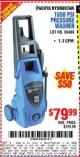 Harbor Freight Coupon 1650 PSI PRESSURE WASHER Lot No. 68333/69488 Expired: 7/29/15 - $79.99
