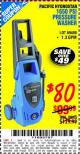 Harbor Freight Coupon 1650 PSI PRESSURE WASHER Lot No. 68333/69488 Expired: 10/7/15 - $80