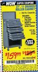 "Harbor Freight Coupon 27"" ROLLER CABINET Lot No. 63026 Expired: 7/29/15 - $159.99"