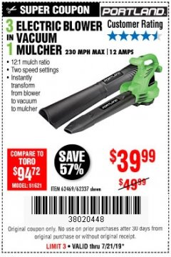 Harbor Freight Coupon 3-IN-1 ELECTRIC BLOWER VACUUM MULCHER Lot No. 62469/62337 Valid: 7/16/19 7/21/19 - $39.99