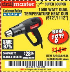 Harbor Freight Coupon 1500 WATT DUAL TEMPERATURE HEAT GUN (572/1112) Lot No. 96289/62340/62546 Valid Thru: 10/15/18 - $8.99