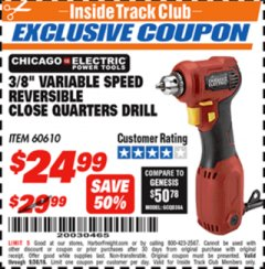 "Harbor Freight ITC Coupon 3/8"" REVERSIBLE CLOSE QUARTERS DRILL Lot No. 60610 Expired: 9/5/18 - $24.99"