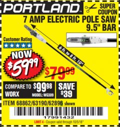 Harbor Freight Coupon 7 AMP 1.5 HP ELECTRIC POLE SAW Lot No. 62896/68862 Expired: 10/5/18 - $59.99