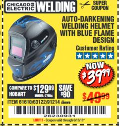 Harbor Freight Coupon AUTO-DARKENING WELDING HELMET WITH BLUE FLAME DESIGN Lot No. 91214/61610 Valid Thru: 6/13/18 - $39.99