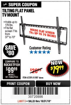 Harbor Freight Coupon TILTING FLAT PANEL TV MOUNT Lot No. 62289/61807 Expired: 10/31/18 - $19.99