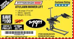 Harbor Freight Coupon HIGH LIFT RIDING LAWN MOWER/ATV LIFT Lot No. 61523/60395/62325/62493 Expired: 5/19/18 - $79.99