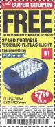 Harbor Freight FREE Coupon 27 LED PORTABLE WORKLIGHT/FLASHLIGHT Lot No. 67227/69567/60566/62532 Expired: 11/11/15 - FWP