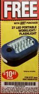 Harbor Freight FREE Coupon 27 LED PORTABLE WORKLIGHT/FLASHLIGHT Lot No. 67227/69567/60566/62532 Valid Thru: 3/20/17 - FWP