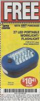 Harbor Freight Free Coupon 27 LED PORTABLE WORKLIGHT/FLASHLIGHT Lot No. 67227/69567/60566/62532 Valid: 1/16/17 -  5/8/17 - FWP