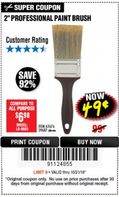 "Harbor Freight Coupon 2"" PROFESSIONAL PAINT BRUSH Lot No. 62676/39687 Expired: 10/21/18 - $0.49"