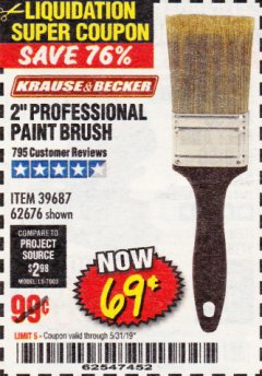 "Harbor Freight Coupon 2"" PROFESSIONAL PAINT BRUSH Lot No. 62676/39687 Valid Thru: 5/31/19 - $0.69"