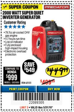 Harbor Freight Coupon 2000 PEAK / 1600 RUNNING WATTS 2.8 HP (79.7 CC) PORTABLE INVERTER GENERATOR Lot No. 62523 Expired: 5/31/18 - $449.99