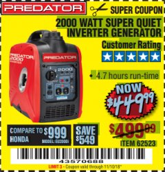 Harbor Freight Coupon 2000 PEAK / 1600 RUNNING WATTS 2.8 HP (79.7 CC) PORTABLE INVERTER GENERATOR Lot No. 62523 Valid Thru: 11/10/18 - $449.99