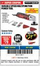 Harbor Freight Coupon VARIABLE SPEED MULTIFUNCTION POWER TOOL Lot No. 63111/63113/62867/67537 Expired: 3/18/18 - $24.99