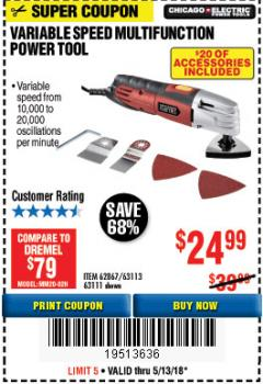 Harbor Freight Coupon VARIABLE SPEED MULTIFUNCTION POWER TOOL Lot No. 63111/63113/62867/67537 Expired: 5/13/18 - $24.99