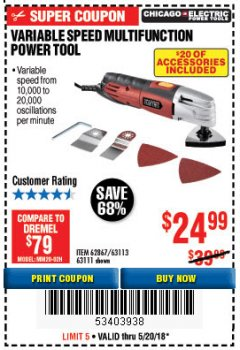 Harbor Freight Coupon VARIABLE SPEED MULTIFUNCTION POWER TOOL Lot No. 63111/63113/62867/67537 Expired: 5/20/18 - $24.99