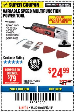 Harbor Freight Coupon VARIABLE SPEED MULTIFUNCTION POWER TOOL Lot No. 63111/63113/62867/67537 Expired: 8/19/18 - $24.99