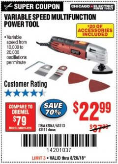 Harbor Freight Coupon VARIABLE SPEED MULTIFUNCTION POWER TOOL Lot No. 63111/63113/62867/67537 Expired: 8/26/18 - $22.99