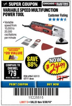 Harbor Freight Coupon VARIABLE SPEED MULTIFUNCTION POWER TOOL Lot No. 63111/63113/62867/67537 Expired: 9/30/18 - $24.99
