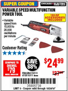 Harbor Freight Coupon VARIABLE SPEED MULTIFUNCTION POWER TOOL Lot No. 63111/63113/62867/67537 EXPIRES: 10/29/18 - $24.99