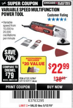 Harbor Freight Coupon VARIABLE SPEED MULTIFUNCTION POWER TOOL Lot No. 63111/63113/62867/67537 Expired: 5/12/19 - $22.99