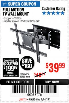 Harbor Freight Coupon FULL MOTION TV WALL MOUNT  Lot No. 64037/63155 Expired: 2/24/19 - $39.99