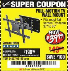 Harbor Freight Coupon FULL MOTION TV WALL MOUNT  Lot No. 64037/63155 Valid Thru: 7/1/19 - $39.99