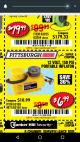 Harbor Freight Coupon 12 VOLT 250 PSI PORTABLE INFLATOR Lot No. 61740 / 63109 / 63152 / 4077 Expired: 11/3/17 - $6.99