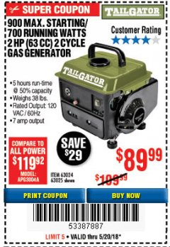 Harbor Freight Coupon TAILGATOR 900 PEAK / 700 RUNNING WATTS, 2HP (63CC) 2 CYCLE GAS GENERATOR EPA/CARB Lot No. 63024/63025 Expired: 5/20/18 - $89.99