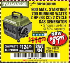 Harbor Freight Coupon TAILGATOR 900 PEAK / 700 RUNNING WATTS, 2HP (63CC) 2 CYCLE GAS GENERATOR EPA/CARB Lot No. 63024/63025 Expired: 10/8/18 - $89.99