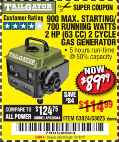 Harbor Freight Coupon TAILGATOR 900 PEAK / 700 RUNNING WATTS, 2HP (63CC) 2 CYCLE GAS GENERATOR EPA/CARB Lot No. 63024/63025 Expired: 10/14/18 - $89.99