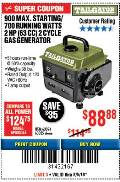 Harbor Freight Coupon TAILGATOR 900 PEAK / 700 RUNNING WATTS, 2HP (63CC) 2 CYCLE GAS GENERATOR EPA/CARB Lot No. 63024/63025 Expired: 8/5/18 - $88.88