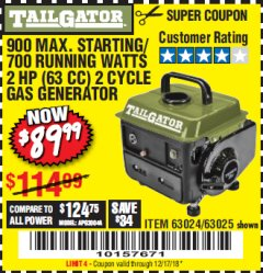 Harbor Freight Coupon TAILGATOR 900 PEAK / 700 RUNNING WATTS, 2HP (63CC) 2 CYCLE GAS GENERATOR EPA/CARB Lot No. 63024/63025 Expired: 12/17/18 - $89.99