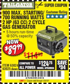 Harbor Freight Coupon TAILGATOR 900 PEAK / 700 RUNNING WATTS, 2HP (63CC) 2 CYCLE GAS GENERATOR EPA/CARB Lot No. 63024/63025 Expired: 1/1/19 - $89.99