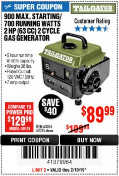 Harbor Freight Coupon TAILGATOR 900 PEAK / 700 RUNNING WATTS, 2HP (63CC) 2 CYCLE GAS GENERATOR EPA/CARB Lot No. 63024/63025 Expired: 2/10/19 - $89.99