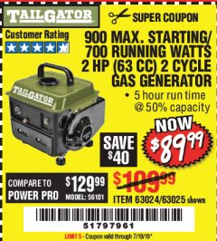 Harbor Freight Coupon TAILGATOR 900 PEAK / 700 RUNNING WATTS, 2HP (63CC) 2 CYCLE GAS GENERATOR EPA/CARB Lot No. 63024/63025 Expired: 7/19/19 - $89.99