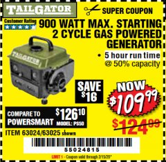 Harbor Freight Coupon TAILGATOR 900 PEAK / 700 RUNNING WATTS, 2HP (63CC) 2 CYCLE GAS GENERATOR EPA/CARB Lot No. 63024/63025 Expired: 2/15/20 - $109.99