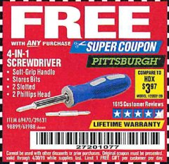 Harbor Freight FREE Coupon 4-IN-1 SCREWDRIVER Lot No. 98899/69470/61988 Valid Thru: 4/30/19 - FWP