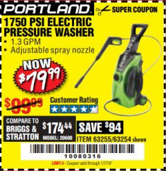 Harbor Freight Coupon 1750 PSI ELECTRIC PRESSURE WASHER Lot No. 63254/63255 Expired: 1/7/19 - $79.99