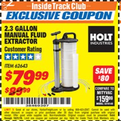 Harbor Freight ITC Coupon 2.3 GAL. MANUAL FLUID EXTRACTOR Lot No. 62643 Expired: 10/31/18 - $79.99