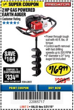 "Harbor Freight Coupon GASOLINE AUGER POWERHEAD WITH 6"" BIT Lot No. 63022 Expired: 5/31/18 - $169.99"